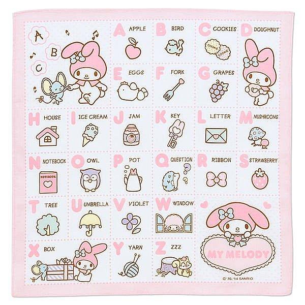 嬰童用品【asdfkitty可愛家】美樂蒂棉質手帕-英文單字數學習-日本製