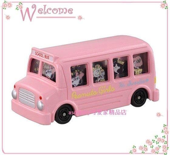 個人用品【asdfkitty】史努比粉紅巴士-TOMY Dream TOMICA TM80451-多美-日本正版