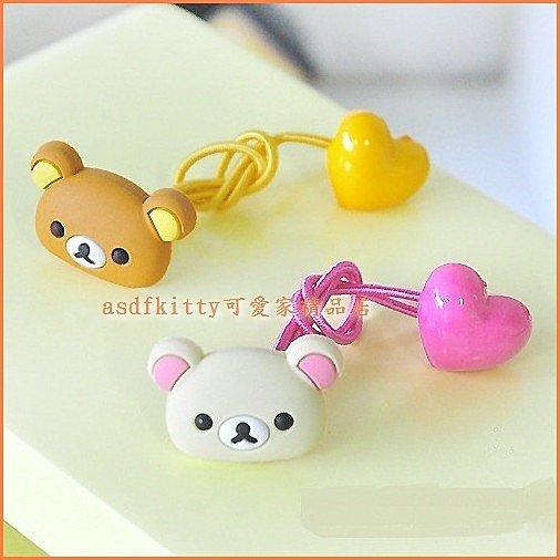 個人【asdfkitty可愛家】懶懶熊/拉拉熊愛心髮束/髮飾/髮圈-韓國正版商品
