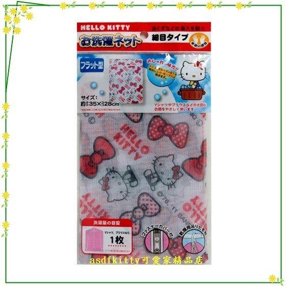 asdfkitty可愛家☆KITTY扁長方型洗衣袋/洗衣網-細目-35*28公分-日本正版