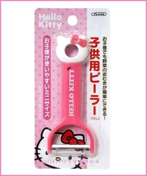 asdfkitty可愛家☆kitty圓臉兒童專用刨刀/削皮刀-日本正版商品