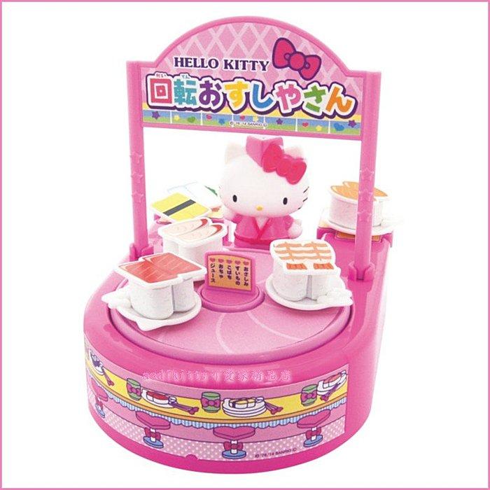 個人【asdfkitty】KITTY迴轉壽司玩具組-日本正版商品