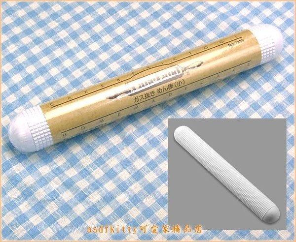 asdfkitty可愛家☆日本CAKELAND不沾黏排氣桿麵棍-小-日本製