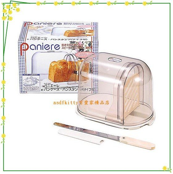 asdfkitty可愛家☆特價品 日本Paniere土司切割器+麵包刀+麵包收納盒-山型吐司可用-日本製