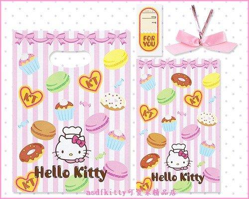 廚房【asdfkitty】KITTY點心版平口包裝袋+手提紙袋-食品等級原料-日本製