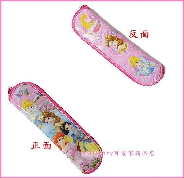 廚房【asdfkitty可愛家】迪士尼公主粉色M號防水環保餐具袋/筆袋/收納袋-韓國製