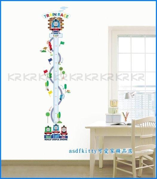 家用【asdfkitty】湯瑪士身高尺大型壁紙-壁貼-牆壁.瓷磚.玻璃.鏡子...都可貼-韓國製