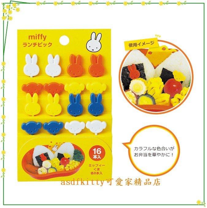 asdfkitty可愛家☆日本進口米飛兔 食物叉/水果插/便當.點心.三明治叉-日本製
