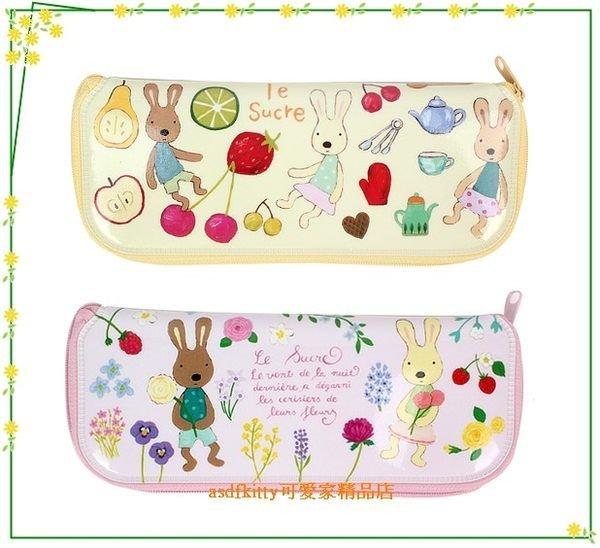 廚房【asdfkitty】法國兔L號防水環保餐具袋/筆袋/收納袋-分售-韓國製