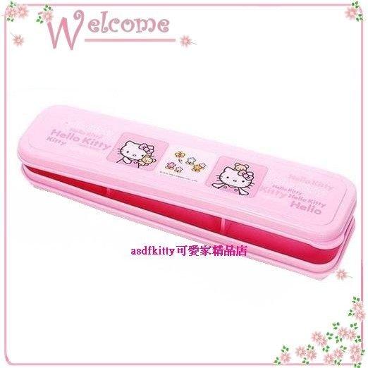 廚房【asdfkitty可愛家】KITTY雙熊餐具盒/鉛筆盒-可裝湯匙筷子叉子-韓國製