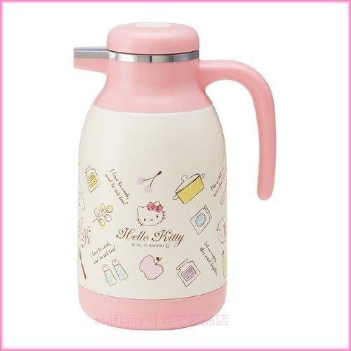 asdfkitty可愛家☆KITTY法國風保溫壺/保溫瓶/也可以保冷歐-1.3L-日本正版商品