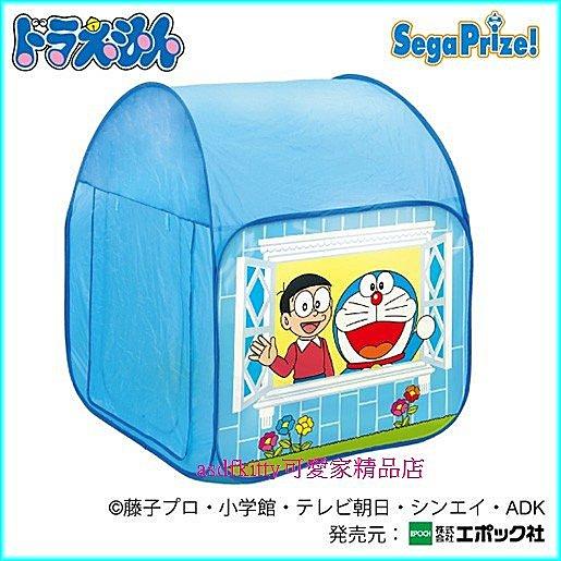 嬰童【asdfkitty可愛家】哆啦A夢兒童帳篷/遊戲屋/秘密基地-附收納袋-日本正版商品
