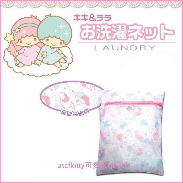 家用【asdfkitty可愛家】雙子星扁長方型洗衣袋/洗衣網-細目-35*28公分-日本正版