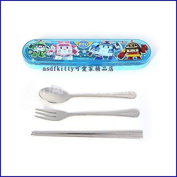 廚房【asdfkitty】POLI救援小英雄波力藍色餐具組-不鏽鋼湯匙筷子叉子附餐具盒-韓國製