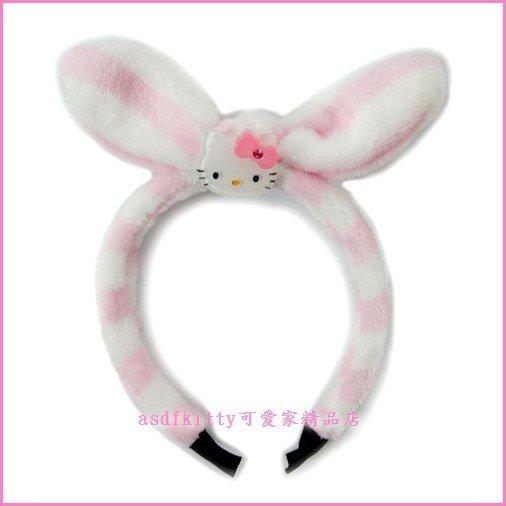 asdfkitty可愛家☆KITTY粉色條紋絨毛兒童髮圈/髮箍-韓國正版商品