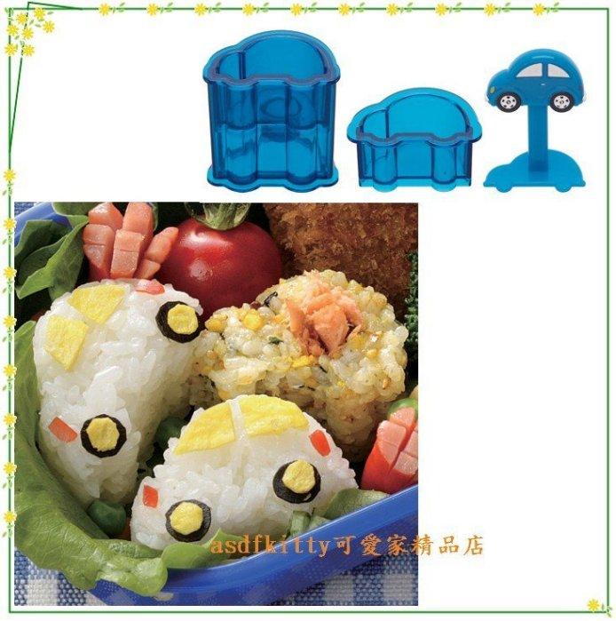 asdfkitty可愛家☆TOMICA小汽車一口飯糰模型/造型小壽司-豆沙麻糬-可押多層夾心-日本正版