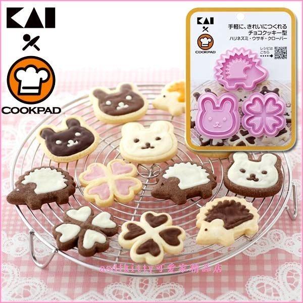 asdfkitty可愛家☆貝印 COOKPAD 3入餅乾壓模型-刺蝟.小兔.幸運草-可放餡-日本製