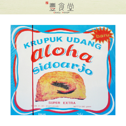 ALOHA印尼鮮蝦餅 濃郁蝦味 印尼蝦餅炸蝦片500g