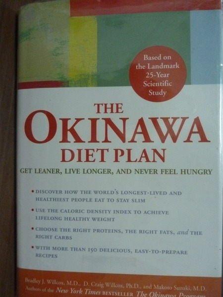 【書寶二手書T3/養生_PLM】The Okinawa Diet Plan_Bradley J.Willcox