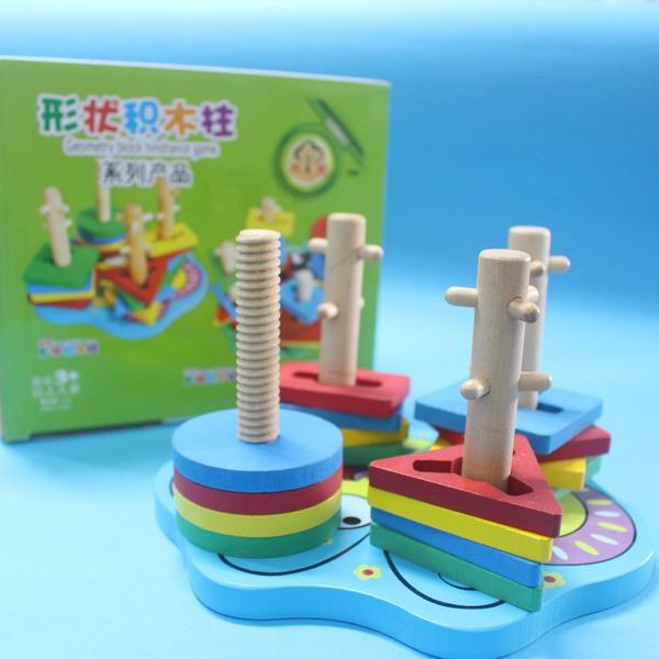 木製智力蝴蝶形狀積木柱 YF9756 益智大四套柱配對積木 兒童啟蒙益智玩具/一盒入{促250}