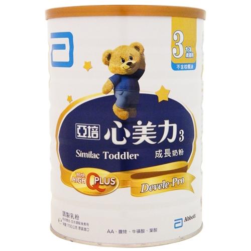 亞培心美力奶粉-成長/3號 1.7kg【合康連鎖藥局】