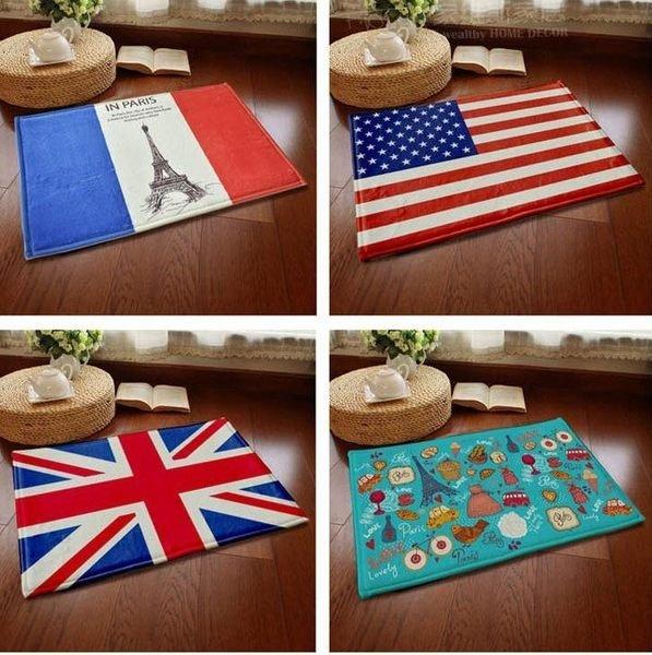 寰宇歐洲風 40*60 英國/ 法國/ 美國國旗造型 客廳/ 臥室地毯/ 地墊/ 玄關墊/ 浴室墊