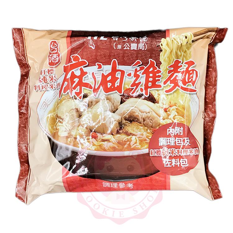 台酒麻油雞麵(200g)【庫奇小舖】袋裝
