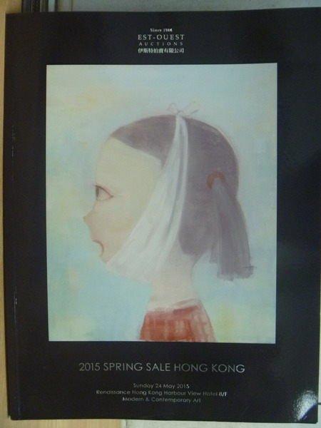 【書寶二手書T3/收藏_YAO】Est-Ouest_2015/5/24 Spring Sale HK_封面小孩