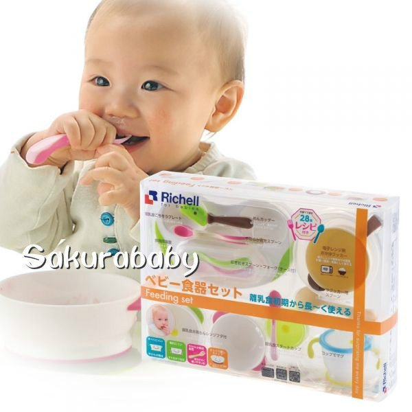 日本 利其爾 Richell 寶寶副食品餐具組 離乳食調製_ 櫻花寶寶