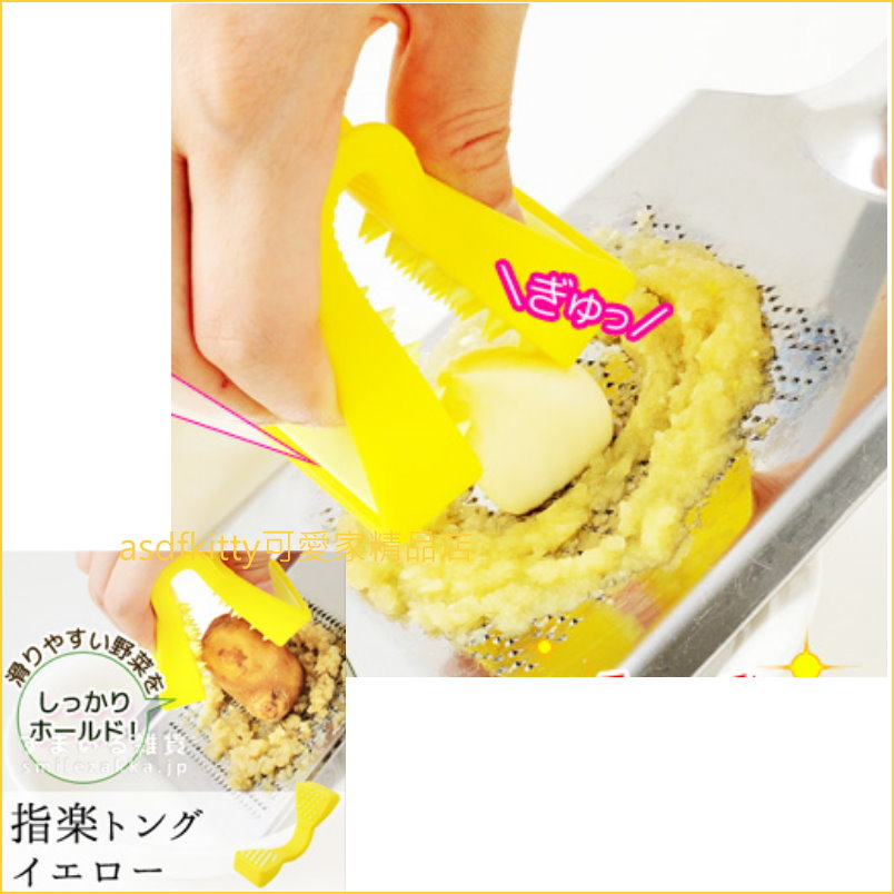 asdfkitty可愛家☆日本Arnest黃色矽膠手指保護夾-磨泥.切片時保護手指不受傷-日本正版商品