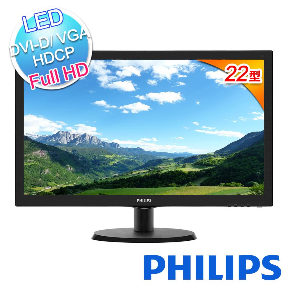 【促銷】飛利浦 PHILIPS 搭載 SmartControl Lite 的液晶顯示器 223V5LSB2 V Line 21.5 吋 / 54.6 公分