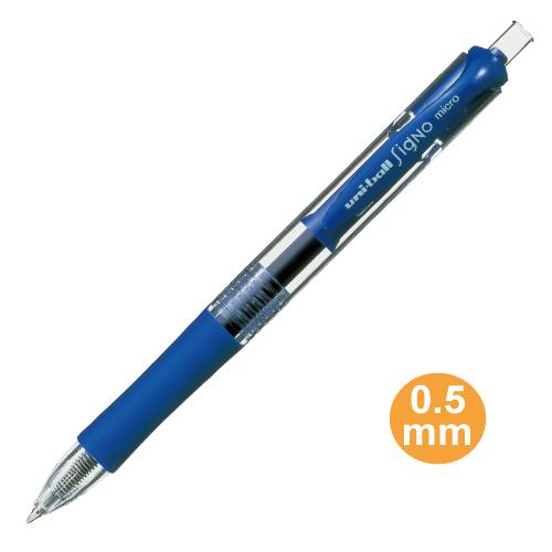 【三菱 uni 中性筆】 UMN-152  0.5 自動中性筆