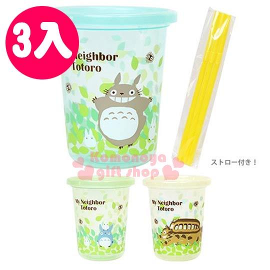 〔小禮堂〕宮崎駿 Totoro龍貓 日製塑膠杯《3入.透明.白綠藍.貓公車.樹葉.320ml》附蓋.吸管