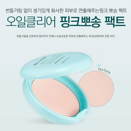 韓國 THE FACE SHOP 毛孔隱形控油蜜粉餅 9g OIL CLEAR 控油 定妝 蜜粉餅 粉餅【B062158】