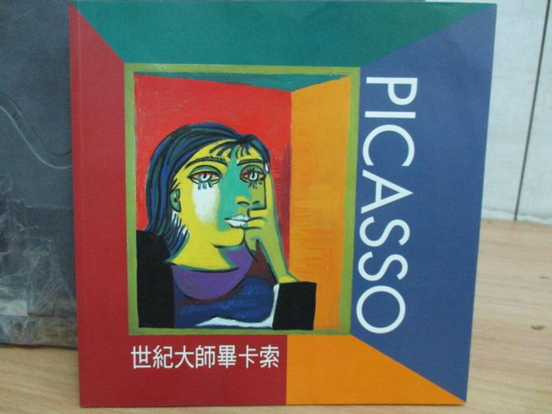 【書寶二手書T1/藝術_WEZ】Picasso世紀大師畢卡索