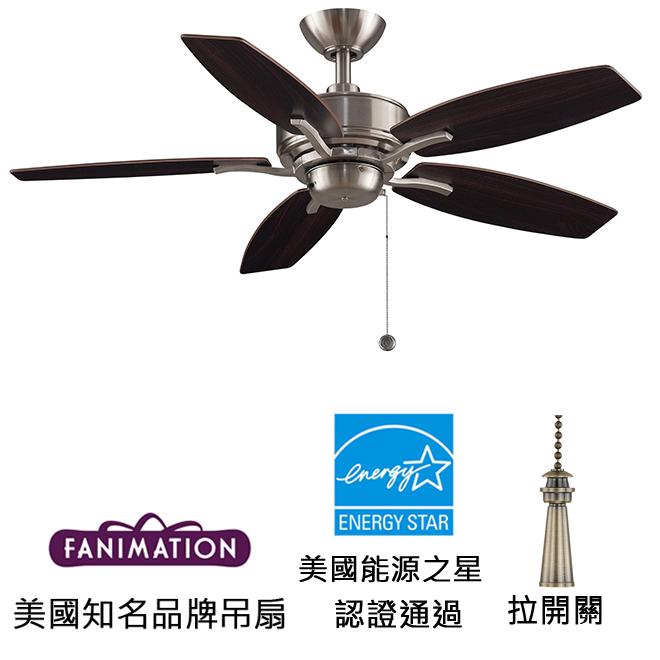 [top fan] Fanimation Aire Deluxe 44'' 44英吋吊扇(FP6244BN)刷鎳色