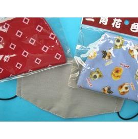 成人口罩 三角花色口罩 彩印布面口罩~台灣製造/一個入{定20}
