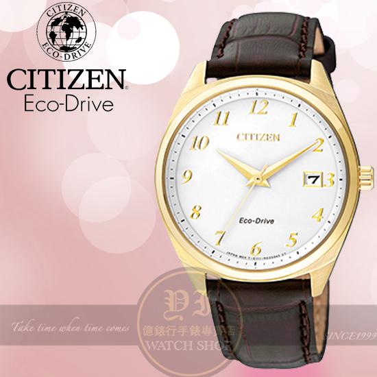 CITIZEN日本星辰Eco-Drive經典光動能腕錶EO1172-05A公司貨/金城武