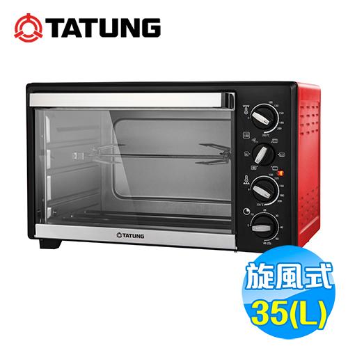 大同 Tatung 35公升雙溫控旋風烤箱 TOT-B3504A
