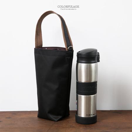 水壺袋 素面質感尼龍材質保溫杯手提袋 輕巧攜帶方便 附贈斜背帶 柒彩年代【NZ474】多色可選