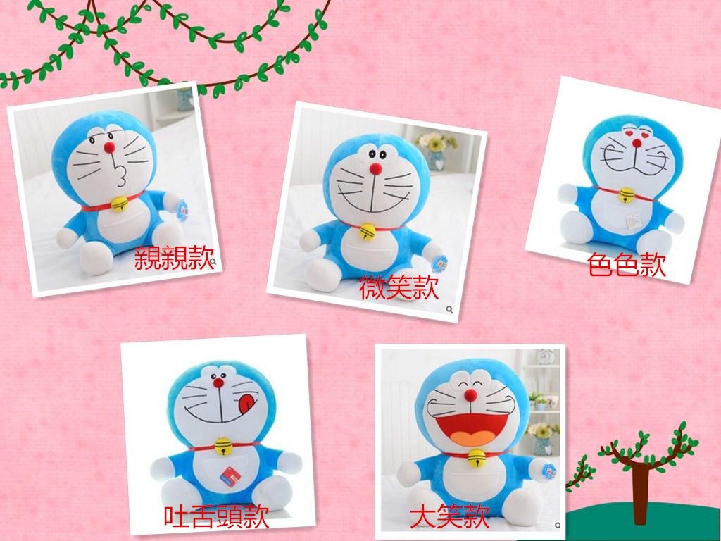 哆啦a夢公仔叮當貓毛絨玩具機器貓藍胖子抱枕