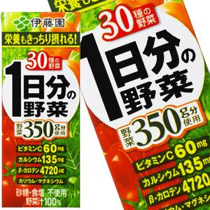 伊藤園充實野菜汁-1日分野菜 200ml