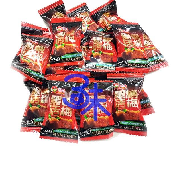(馬來西亞) 日日旺 黑糖話梅糖 1包 600 公克 特價 133元 ( 無籽黑糖話梅糖/黑糖梅 ) (福伯黑糖話梅糖 黑糖活梅)