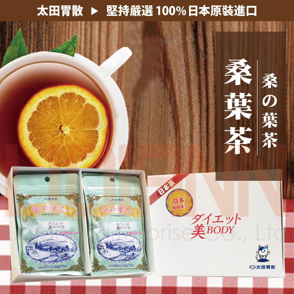 年節隨身包健康禮盒【太田胃散】DNJ速纖順暢桑葉茶(小包10入小巧健康禮盒)
