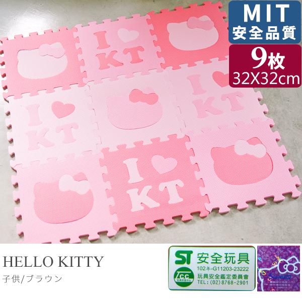 kitty 地墊 止滑墊【Q0152】HELLO KITTY巧拼9入 MIT台灣製  完美主義