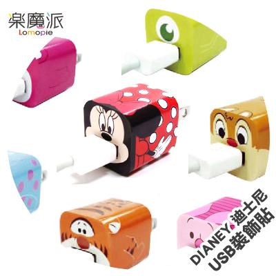 『樂魔派』迪士尼皮克斯 USB插頭裝飾卡通造型貼紙 拍立得底片相片相本日記卡片裝飾用