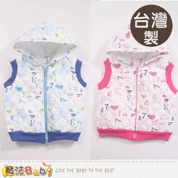 台灣製鋪棉輕量兒童連帽背心外套 魔法Baby~k44003