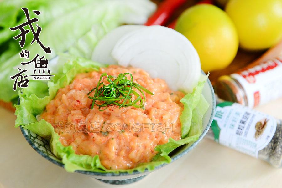 【龍蝦沙拉-250g/包】有大顆龍蝦肉、魚卵,做沙拉、點心的首選*戎的魚店*