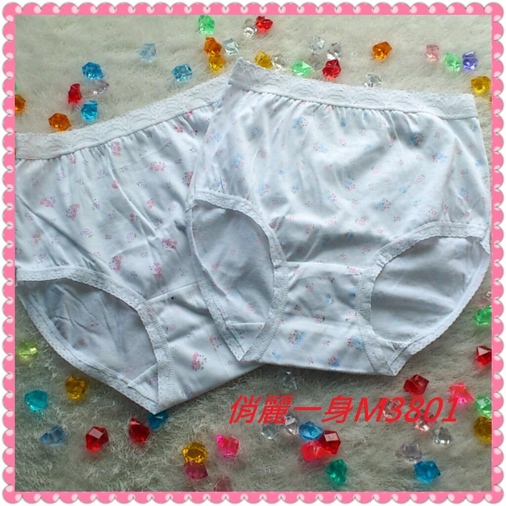【台灣製】孕婦褲媽媽褲棉質三角超高腰加大尺碼內褲M3801俏麗一身