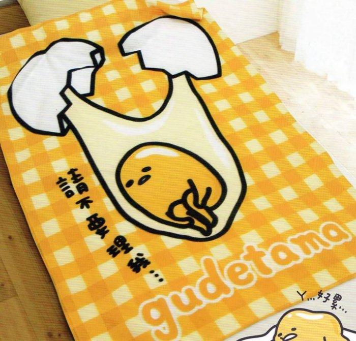 【真愛日本】15091100009刷毛毯-蛋黃哥  三麗鷗家族 蛋黃哥 Gudetama  毛毯  被子  冷氣毯